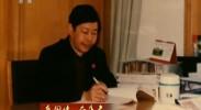 【爱国情 奋斗者】李庆军:坚守初心的模范法官
