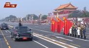 独家视频丨习近平在庆祝中华人民共和国成立70周年大会上的讲话