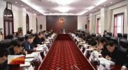 陈润儿在自治区人大常委会党组会议上强调 充分发挥人民代表大会制度的政治优势 广泛汇聚建设好美丽新宁夏的磅礴力量