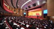 自治区政协十一届三次会议隆重开幕