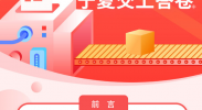 """图解:快查看!2019宁夏""""成绩单""""已交出"""