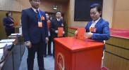 权威发布|陈润儿当选自治区人大常委会主任 艾俊涛当选自治区监察委员会主任