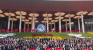 新华国际时评:中国风采 感染世界