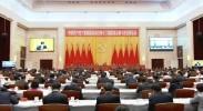 中国共产党宁夏回族自治区第十二届委员会第十次全体会议决议