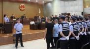 宁夏法院上半年审结涉黑恶案件86件933人