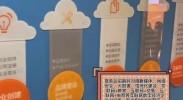 【宁夏银川】互联网产业园:以数字经济为主导 推动科创平台建设