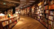 """国庆长假,来这些实体书店""""打卡""""了吗?"""