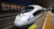 今早第一列动车驶出宁夏!西银高铁甘宁段开行试验!