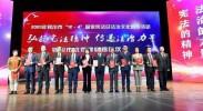 2020年银川市优秀律师名单揭晓