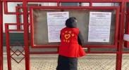 """盐池县:开展""""疫情防控 志愿同行""""志愿服务活动"""
