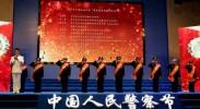 """2020年宁夏""""最美基层民警""""评选揭晓"""