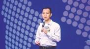 施晓军:建言金融模式创新 助力经济社会发展