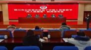 """银川公安机关举行庆祝首个中国人民警察节""""向人民报告""""新闻发布会"""