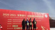 冬季项目跨界选材跨出宁夏体育新希望
