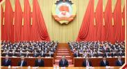 """习近平2021两会""""微镜头""""之一:3月4日 政协会议开幕,到会祝贺"""