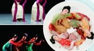 汉唐舞蹈剧场《俑Ⅲ》首演,创新呈现中华传统文化的美与灵思