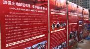 宁夏开展严厉打击涉油气违法犯罪主题宣传活动