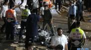 以色列北部发生严重踩踏事故 至少38人死亡