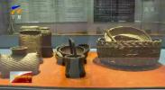 中宁:茨乡里枸杞展览馆落成开馆