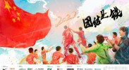 世界杯亚洲区预选赛12强赛参赛名单出炉