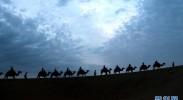 端午节假期国内旅游出游超8913万人次