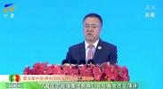 宁夏宝丰能源集团有限公司总裁党彦宝发表主题演讲《推动绿色发展,促进人与自然和谐共生》