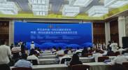 第四届中阿技术转移与创新合作大会召开