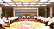 陈润儿 咸辉 崔波会见出席第五届中阿博览会的国内嘉宾