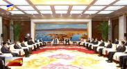 陈润儿 咸辉 崔波会见出席第五届中阿博览会的企业嘉宾