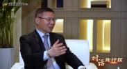 对话先行区·新丝路| 张维为:正在崛起的中国力量