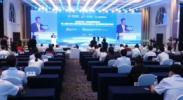 聚焦中阿博览会  网上丝绸之路大会数字经济发展论坛暨2021银川国际智慧城市峰会在银川举行