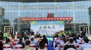 宁夏2021年绿色出行宣传月和公交出行宣传周活动启动