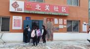 """银川市近8万名学生受益""""工会爱心托管班"""""""
