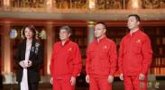 """从""""朗读者""""身上感受中国共产党人的精神"""