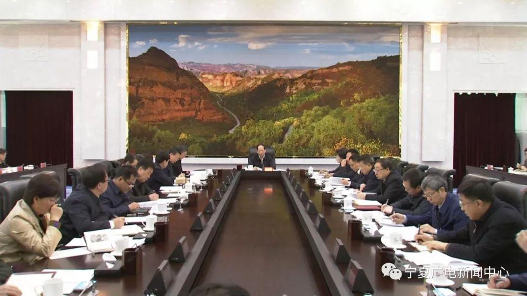 自治区党委外事工作委员会召开第一次会议石泰峰主持并讲话