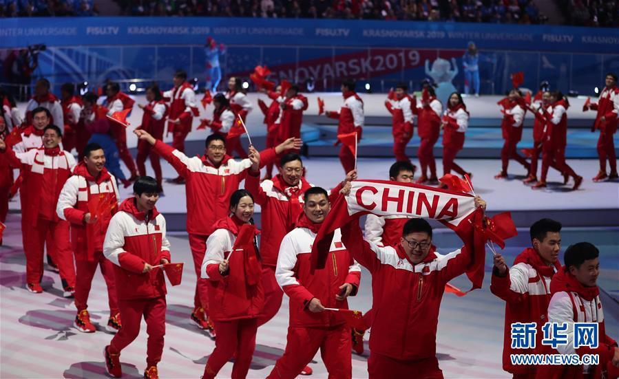 (大冬会)(2)第29届世界大学生冬季运动会开幕