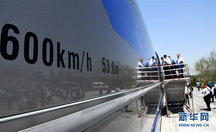 (科技)(1)我国时速600公里高速磁浮试验样车下线