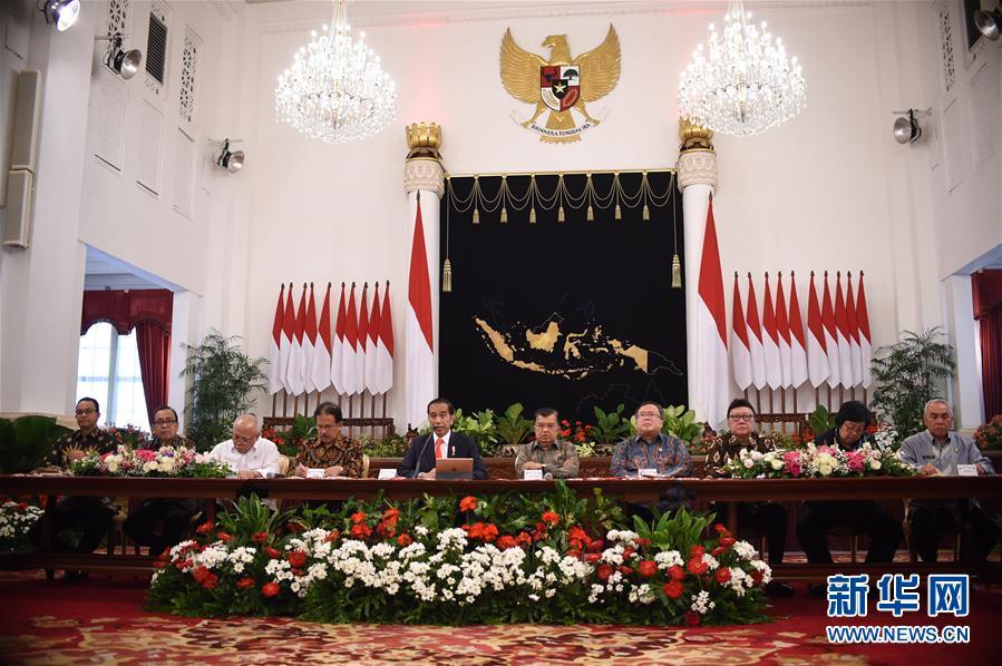 (国际)(1)印尼宣布将把首都迁至东加里曼丹省