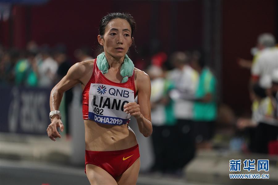 (田径世锦赛)(14)田径——女子50公里竞走:梁瑞夺冠