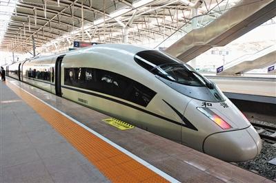 <p>  9月5日,和谐号列车从银川火车站出发前往吴中城际铁路中卫南站。</p>