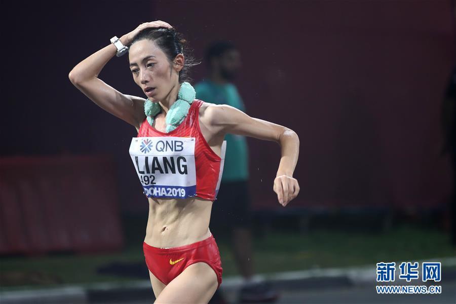 (田径世锦赛)(9)田径——女子50公里竞走:梁瑞夺冠