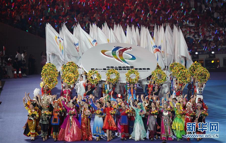 """(新华全媒头条·图文互动)(5)汇聚民族团结进步磅礴力量——新中国""""最年长""""运动会的文化融合密码"""
