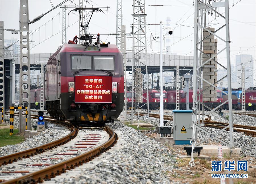 (新华全媒头条·图文互动)(19)天翻地覆慨而慷——从庆祝中华人民共和国成立70周年大型成就展看新中国光辉历程