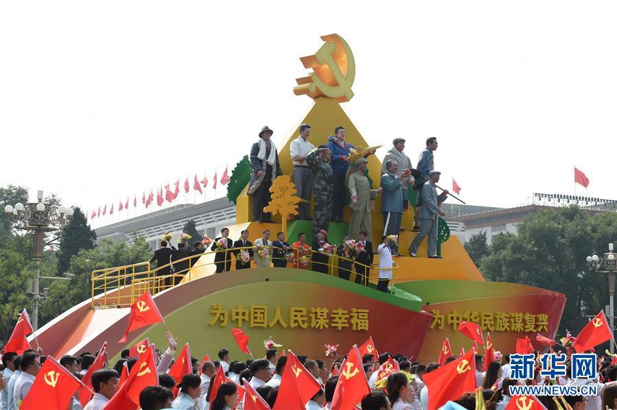 (新华全媒头条·图文互动)(10)凝聚爱国主义的磅礴力量!——新中国成立70周年盛典启示录