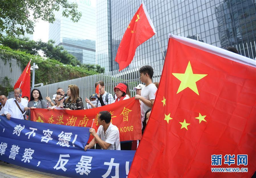 (XHDW·图文互动)(2)香港各界严正谴责暴力 力挺《禁止蒙面规例》