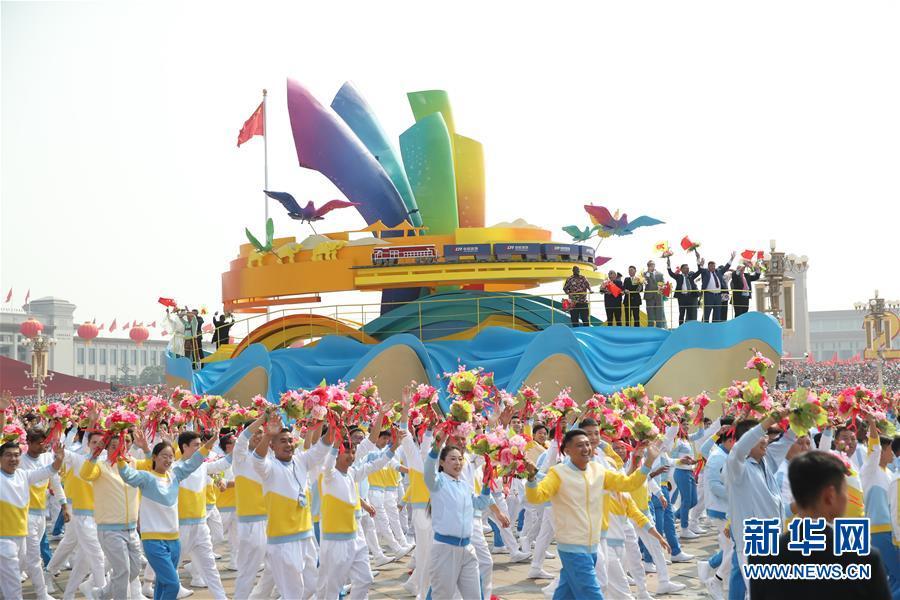 (新华全媒头条·图文互动)(13)凝聚爱国主义的磅礴力量!——新中国成立70周年盛典启示录