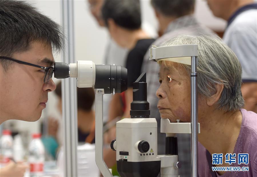 (新华全媒头条·民生直通车·关注养老·图文互动)(7)当你老了,让我们一起呵护——破解老龄化挑战的中国探索