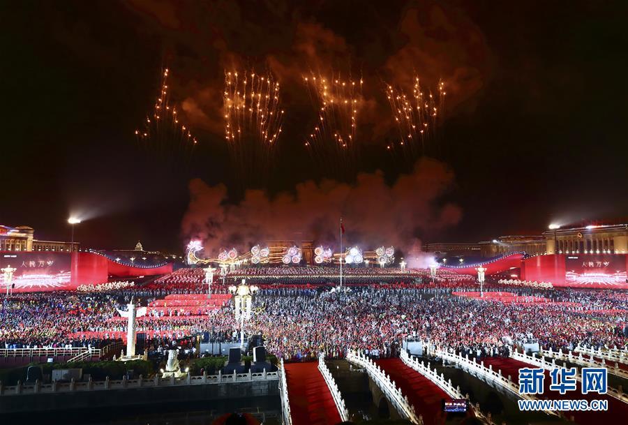 (新华全媒头条·图文互动)(7)凝聚爱国主义的磅礴力量!——新中国成立70周年盛典启示录