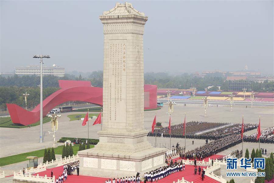 (新华全媒头条·图文互动)(15)凝聚爱国主义的磅礴力量!——新中国成立70周年盛典启示录