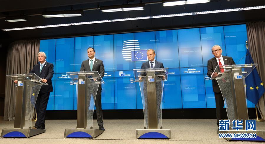 """(国际)(3)欧盟峰会通过英国""""脱欧""""新协议"""